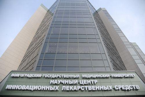 В волгоградском регионе появится центр инновационных строительных технологий