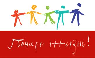 Венчурный фонд для поддержки инноваторов откроется в кузбассе