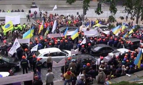 Вкиеве прошла массовая протестная акция работников пао «укрнафта» - «энергетика»