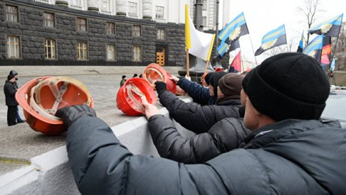 Вкиеве уздания рады снова протестуют шахтеры - «энергетика»