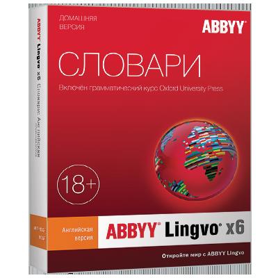 Выпущена abbyy lingvo x6 – новая версия программы для перевода и изучения языков