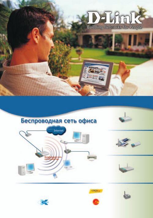 Weblocator усиливает позиции в регионах