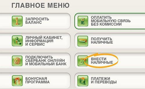 Whatsapp пополнил свой функционал самоудаляющимися статусами