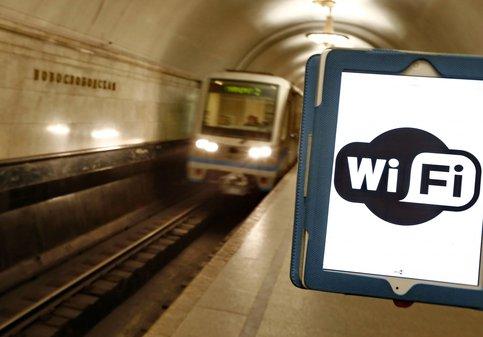 Wi-fi придет в метро уже летом