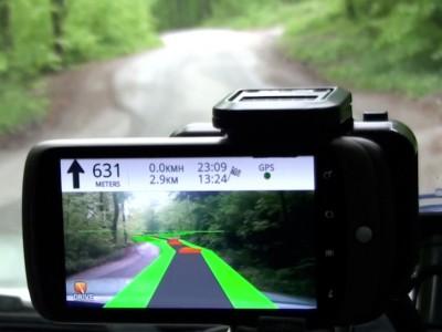 Wikitude drive - навигатор с дополненной реальностью