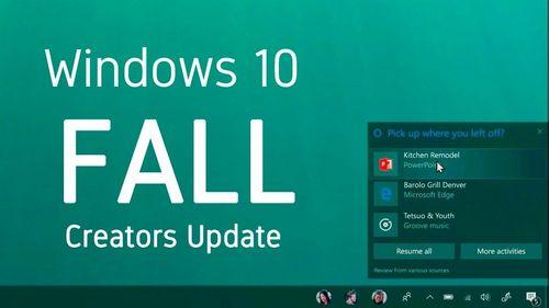 Windows 10 fall creators update выходит в октябре
