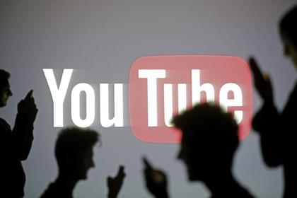 Youtube music key - платный музыкальный сервис без рекламы