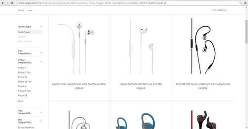 За сутки до анонса apple «слила» в сеть характеристики iphone 7 и iphone 7 plus